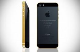 Iphone side profile