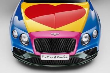 Bentley Motors car makeover front profile