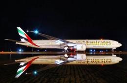 Emirates airline side profile